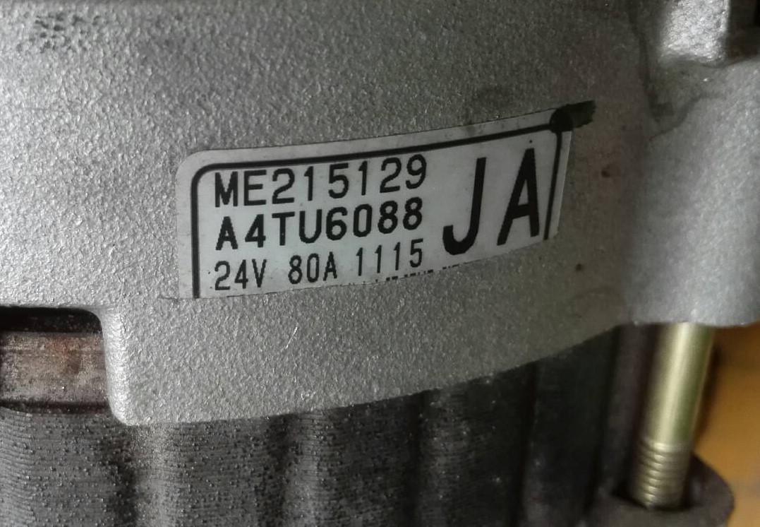 price decline![ Fighter ] Dynamo Fuso Mitsubishi Heisei era 8 year remove use a little 24V 80A 1115 deco truck used *