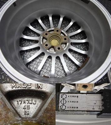 ●OZ スーパーツーリズモ 17インチ 7J +45 PCD 114.3 5H ホイール 4本 シルバー シビック インテグラ スイフトスポーツ CR-Z 棚N-6_画像2