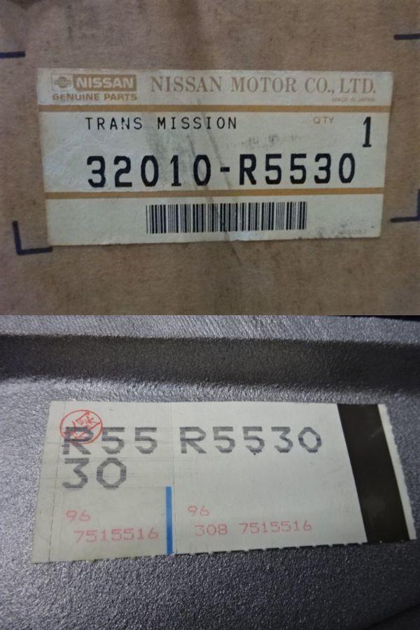 希少!未使用! 保管品 日産 NISSAN 純正 S20 5速 2分割 ミッション 5MT KPGC10 KPGC110 ハコスカ GT-R Z432 32010-R5530 棚27-1_画像3