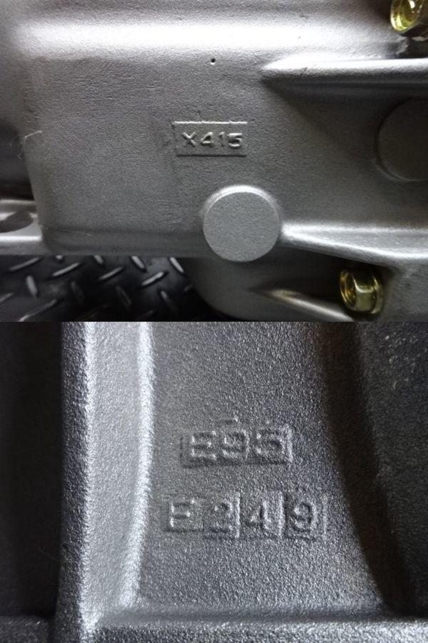 希少!未使用! 保管品 日産 NISSAN 純正 S20 5速 2分割 ミッション 5MT KPGC10 KPGC110 ハコスカ GT-R Z432 32010-R5530 棚27-1_画像4