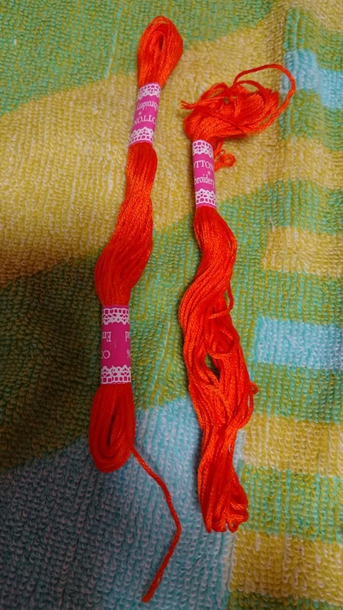 手芸用品 刺繍糸