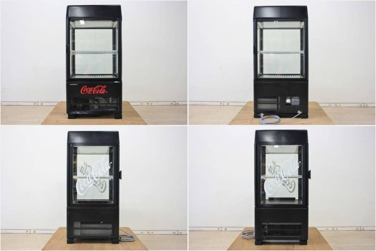 ■SANDEN/サンデン 冷蔵ショーケース 卓上 4面ガラス 両開き コカ・コーラ AG-LI54X-CCBK 2010年 中古■_画像4
