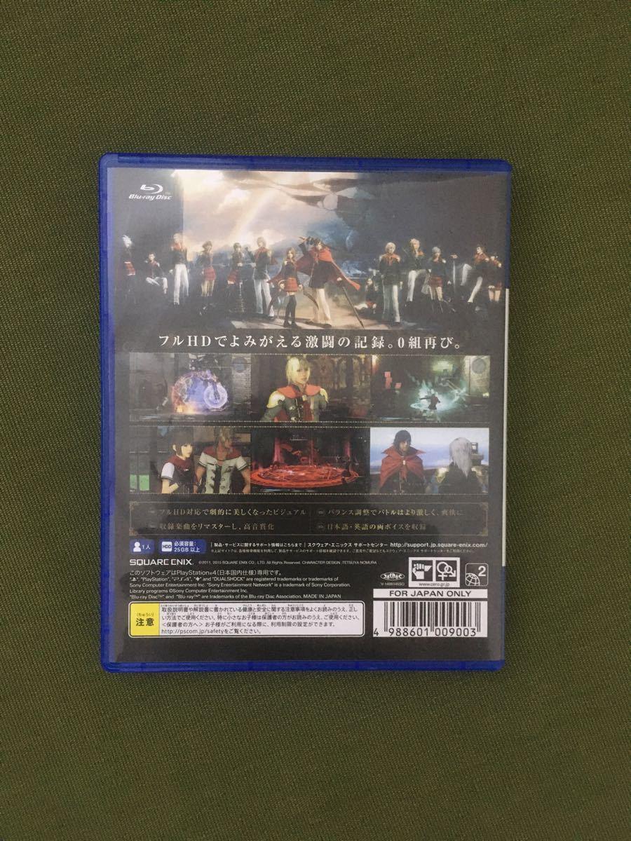 【PS4】 ファイナルファンタジー零式 HD
