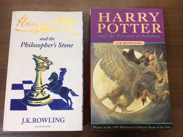 英語版 ハリー・ポッターと賢者の石/ハリー・ポッターとアズカバンの囚人 J.K.Rowling【著】 ペーパーバック