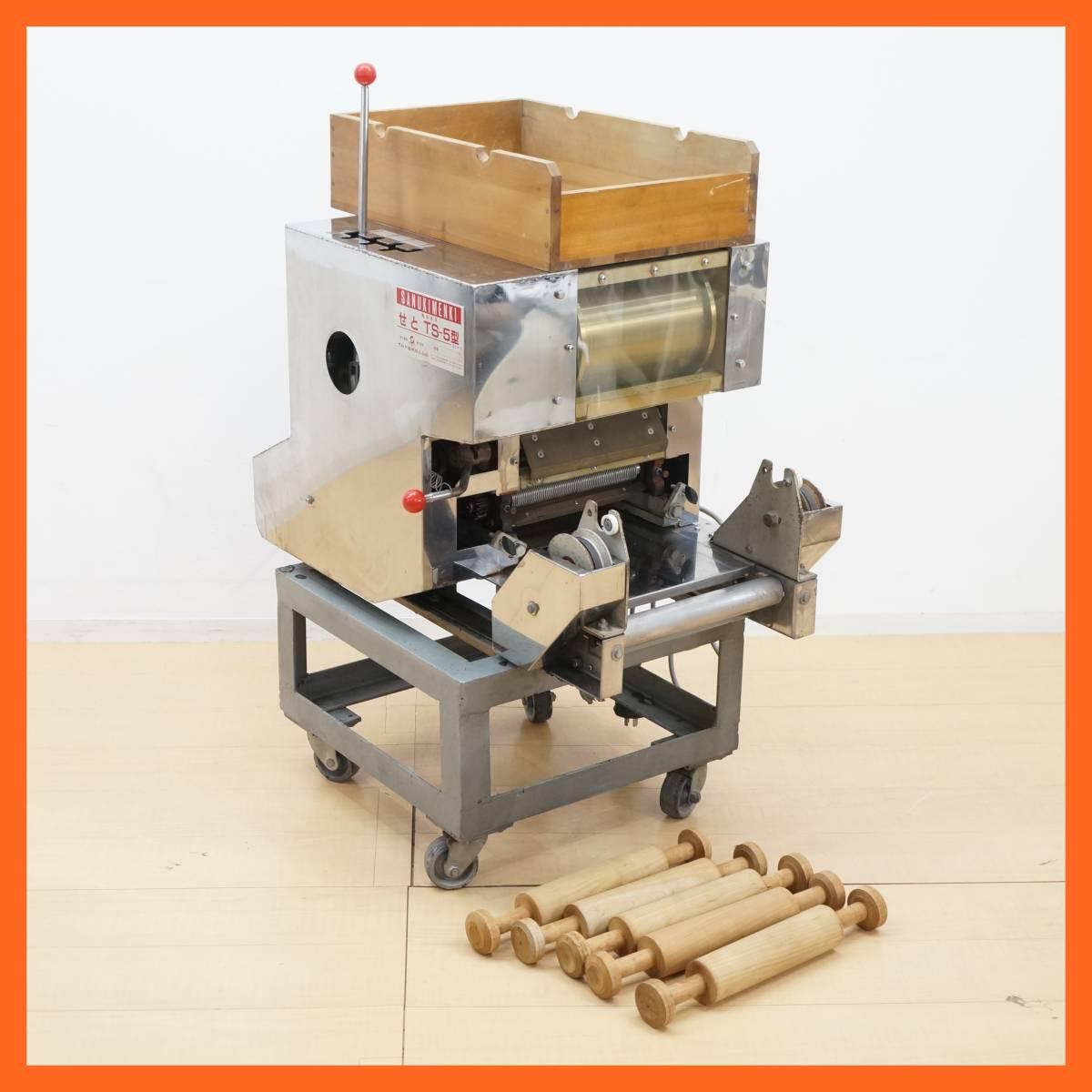 【さぬき麺機】麺製造機 せと TS-5型 幅約63.5cm 小型 手打ち麺機 専門制作 厨房機器 飲食店 店舗 業務用_画像1
