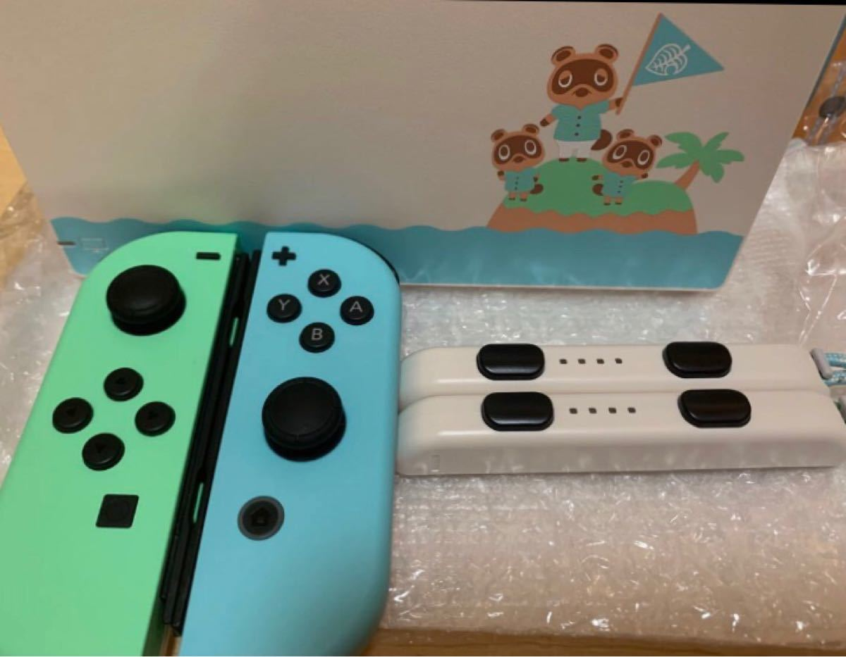 Nintendo Switchどうぶつの森 Joy-Con ドック