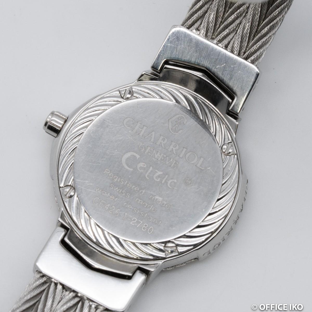 質イコー [シャリオール] CHARRIOL 腕時計 ケルテック シェル CE426 ダイヤ12P クオーツ レディース 中古 良品_画像5