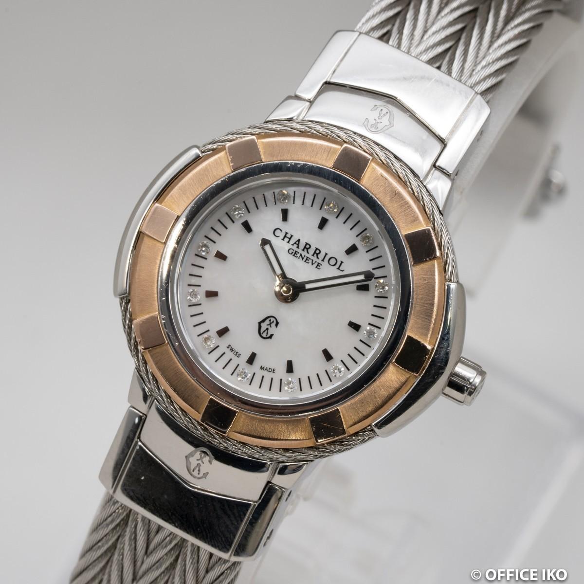 質イコー [シャリオール] CHARRIOL 腕時計 ケルテック シェル CE426 ダイヤ12P クオーツ レディース 中古 良品_画像1
