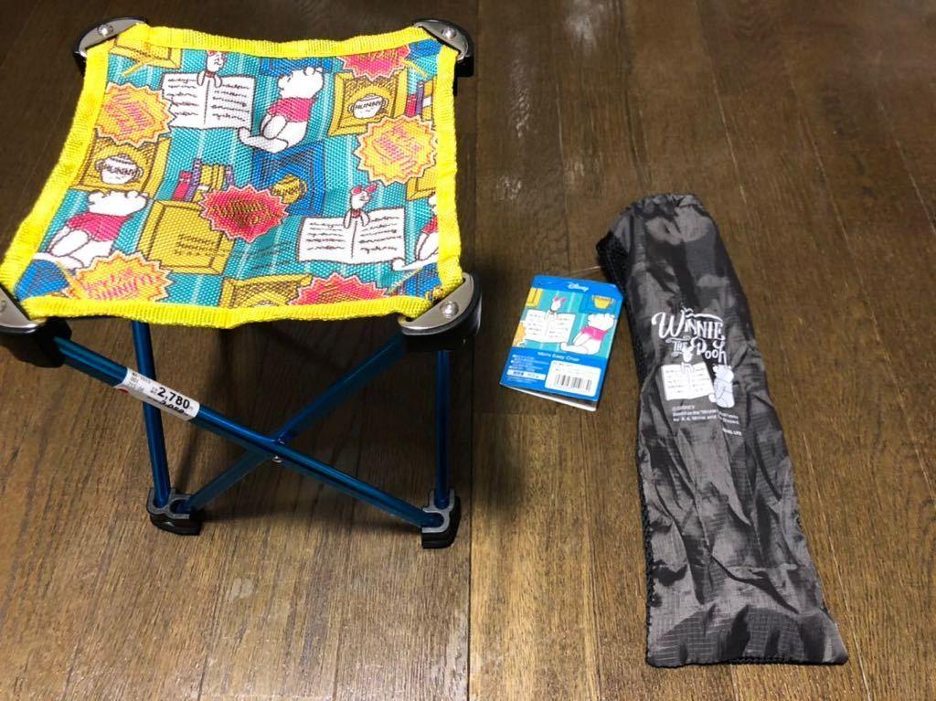 ディズニー くまのプーさん マイクロイージーチェア アウトドアチェア 耐荷重60kg キャンプ ピクニック キャプテンスタッグ