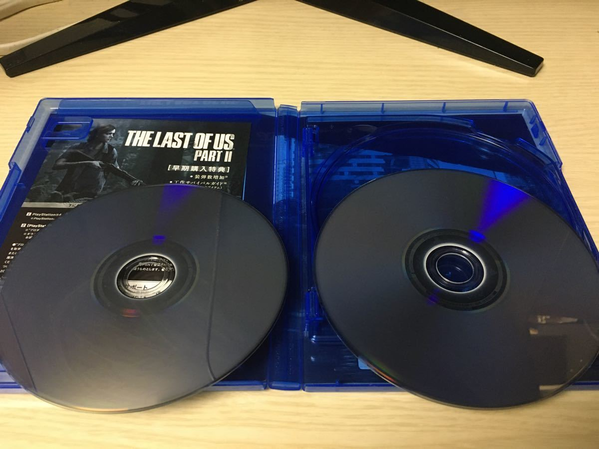 PS4 THE LAST OF US II ラストオブアス2