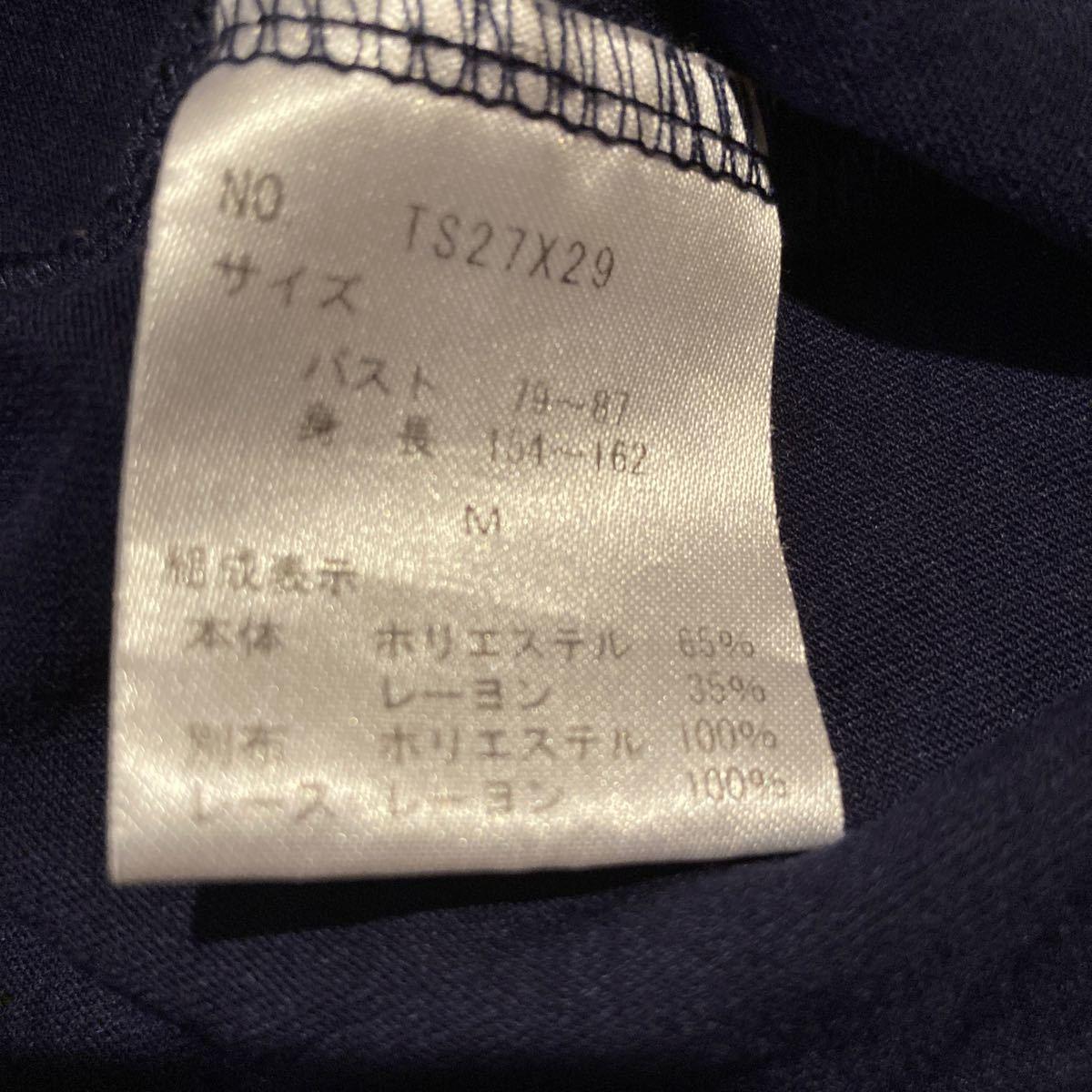 アクシーズファム カットソー ドット柄 紺 Mサイズ