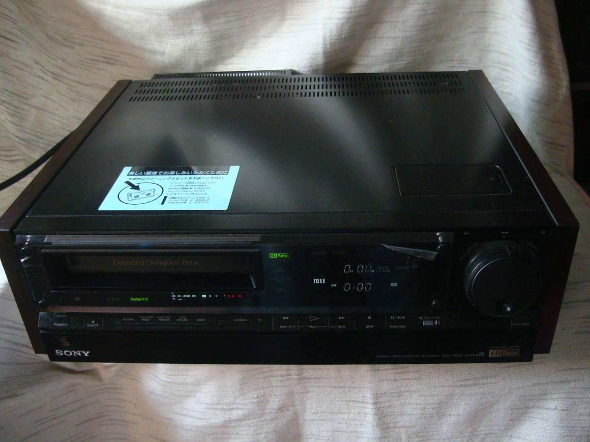 元箱付 SONY ソニー EDV-9000 EDベータビデオデッキ 通電確認済 ジャンク_画像1