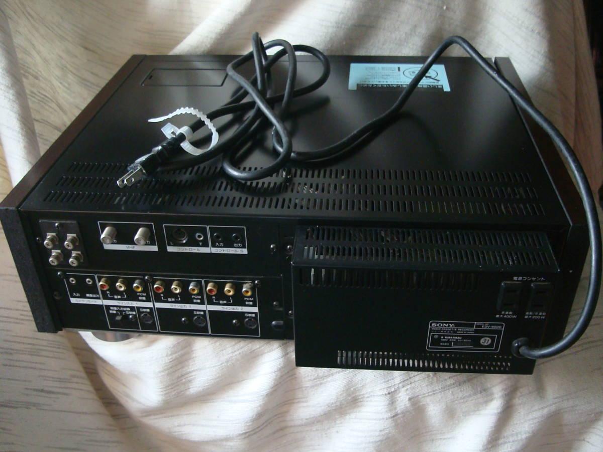 元箱付 SONY ソニー EDV-9000 EDベータビデオデッキ 通電確認済 ジャンク_画像6