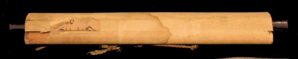 水墨山水 手巻き画絵巻 在銘 画軸 紙本 書軸 お寺 肉筆 立軸 古画 年代保証 掛け軸 古美術 茶掛 中国書画 唐物 威龍彩雲 入札 WWKK171_画像6