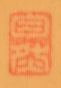 中恒 楳山 飛行機 山水 人物手巻き画絵巻 画軸 絹本 肉筆 立軸 年代保証 書法 掛け軸 古美術 茶掛 Collection 古玩 文化財収集入札WWKK022_画像4