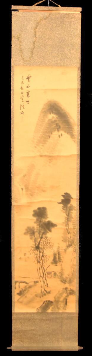 水墨山水 手巻き画絵巻 在銘 画軸 紙本 書軸 お寺 肉筆 立軸 古画 年代保証 掛け軸 古美術 茶掛 中国書画 唐物 威龍彩雲 入札 WWKK171_画像2