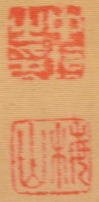中恒 楳山 飛行機 山水 人物手巻き画絵巻 画軸 絹本 肉筆 立軸 年代保証 書法 掛け軸 古美術 茶掛 Collection 古玩 文化財収集入札WWKK022_画像8