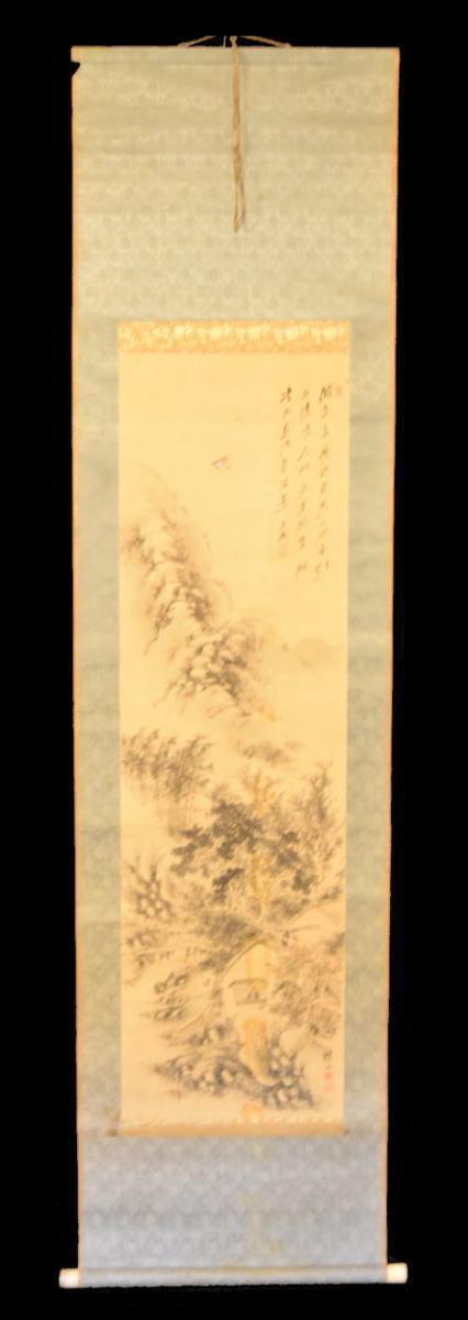 中恒 楳山 飛行機 山水 人物手巻き画絵巻 画軸 絹本 肉筆 立軸 年代保証 書法 掛け軸 古美術 茶掛 Collection 古玩 文化財収集入札WWKK022_画像2