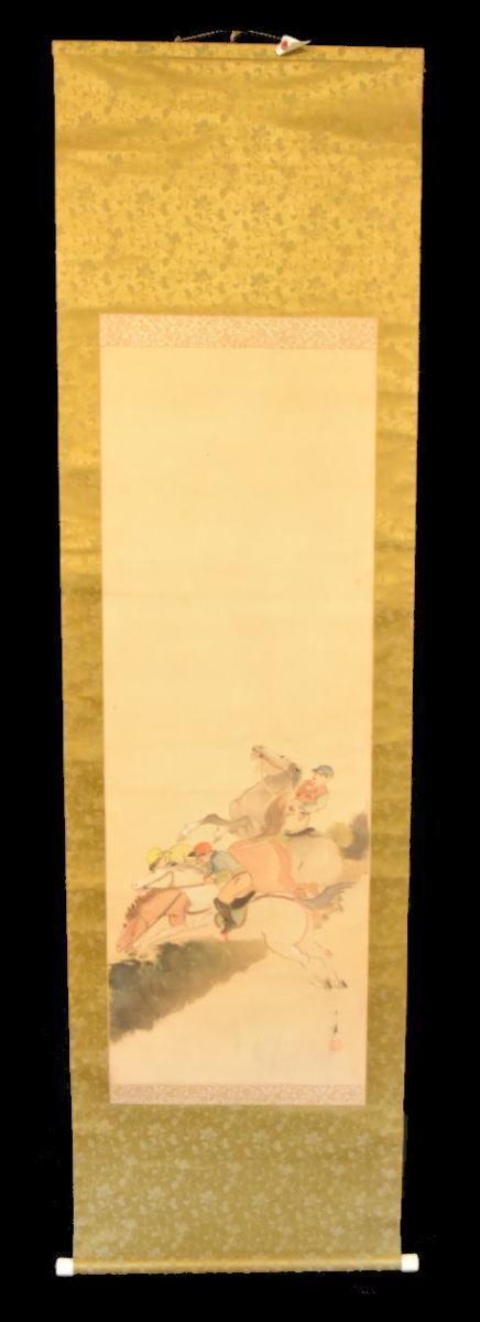 野田大塊 競馬画 人物 手巻き画絵巻 画軸 絹本 肉筆 立軸 年代保証 書法 掛け軸 古美術 茶掛 設色 古玩 文化財収集 入札 WWKK023_画像2