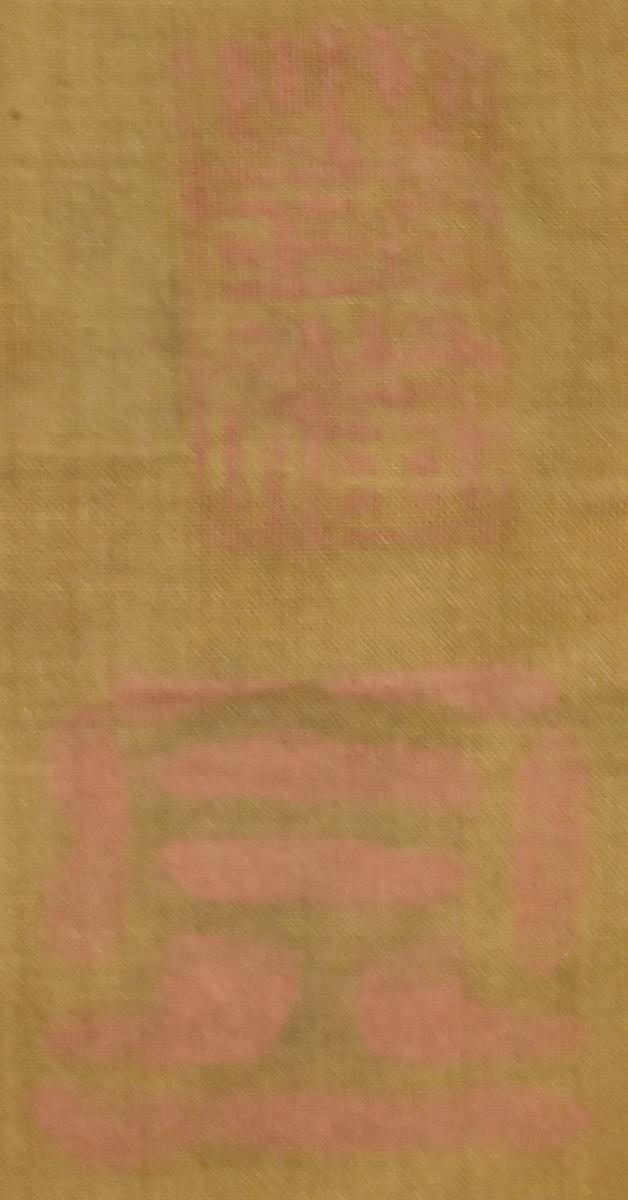 美人古図 手巻き画絵巻 画軸 絹本 旧藏 希少 肉筆 立軸 年代保証 書法 掛け軸 古美術 茶掛 掛軸 古玩 文化財収集 入札 WWKK010_画像4