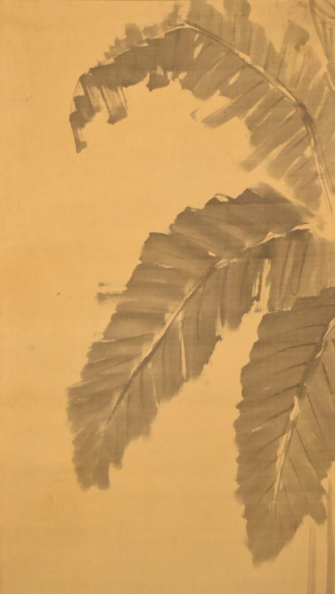 和亭 花 水墨 日本画 手巻き画絵巻 画軸 絹本 立軸 肉筆 年代保証 書法 掛け軸 古美術 茶掛 Collection 古玩 文化財収集 入札 WWKK014_画像7