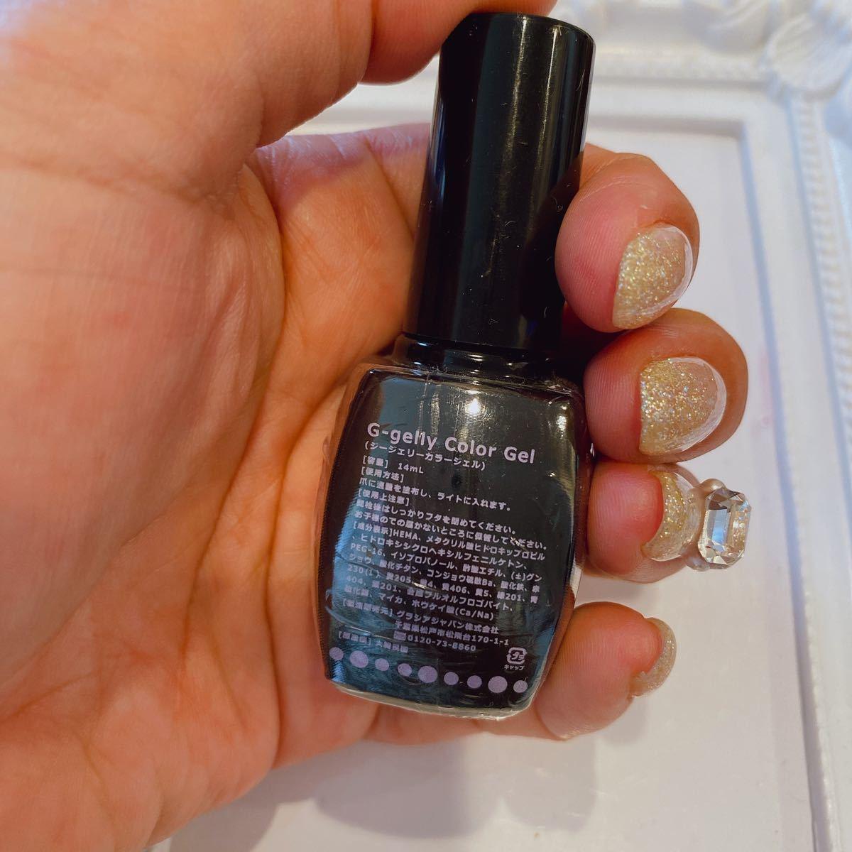 ジェルネイル カラージェル プロ仕様 新品 高品質 3色セット グラシア ピンク