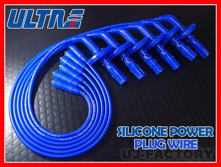 【ULTRA/ウルトラ】★ブルーポイント パワープラグコード★BENZ(ベンツ)190E/W201 E-201035/1020 DOHC (2.5) 1988~1993_※車種により形状・本数は異なります。