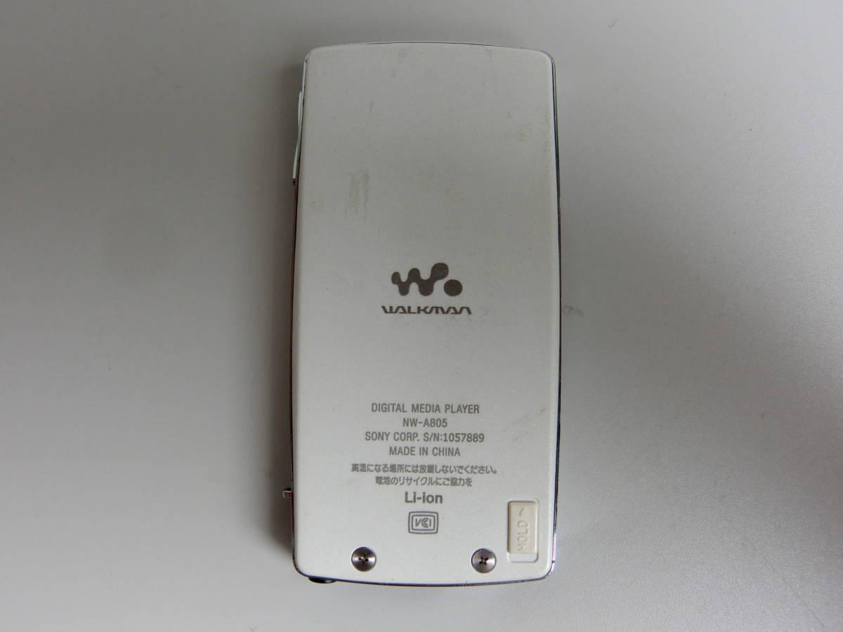 SONY WALKMAN Aシリーズ NW-A805 2GB ホワイト_画像2
