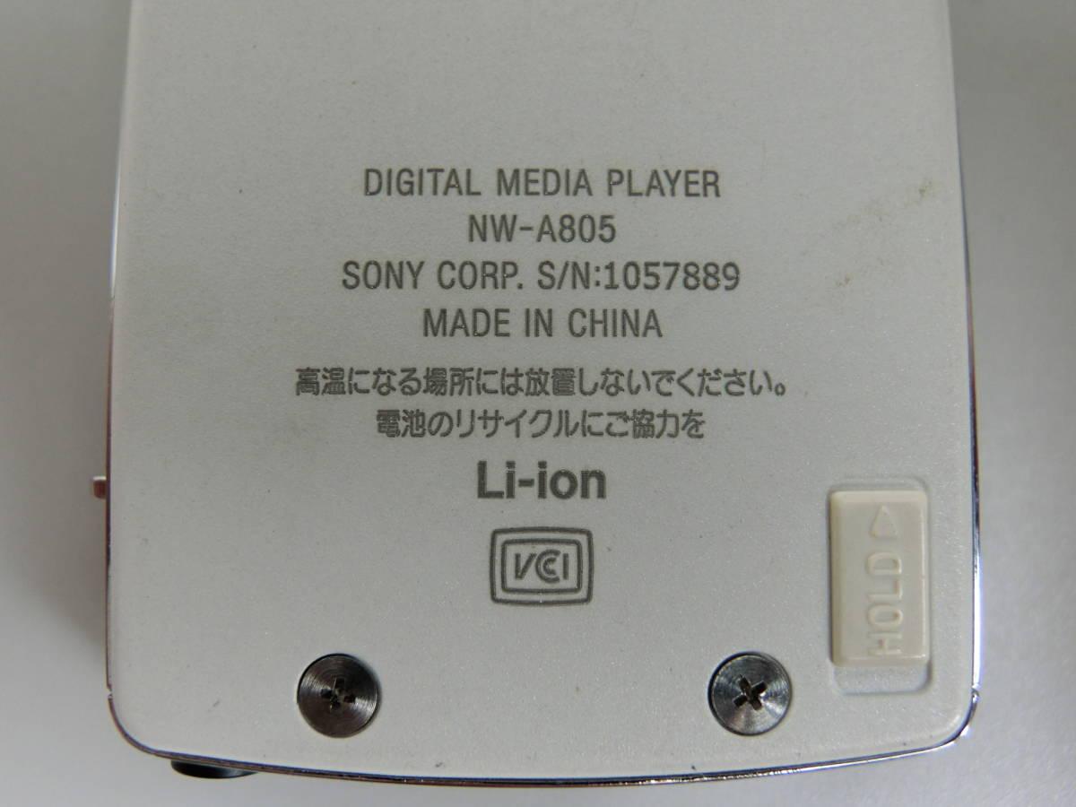 SONY WALKMAN Aシリーズ NW-A805 2GB ホワイト_画像3