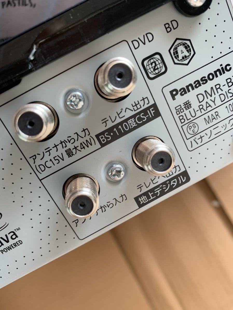 100円~①Panasonic★DMR-BXT970-Kブルーレイディスクレコーダー(訳あり)_画像3