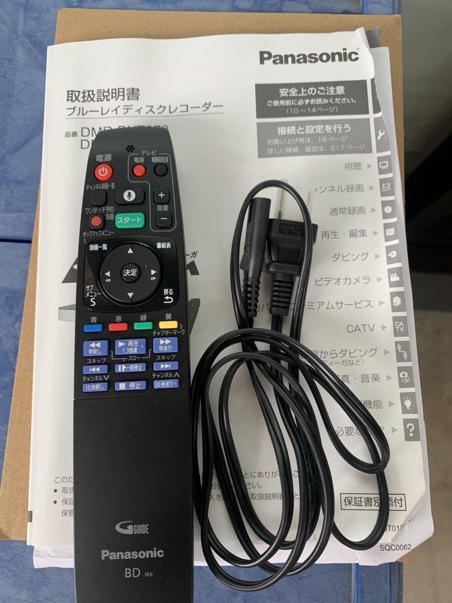 100円~①Panasonic★DMR-BXT970-Kブルーレイディスクレコーダー(訳あり)_画像5