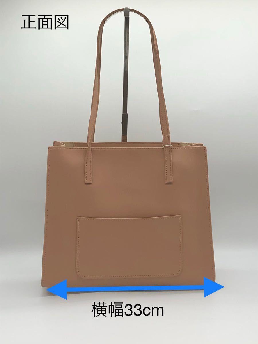 ハンドバッグ トートバッグ バッグインバッグショルダー付き 在庫処分 全2色あり