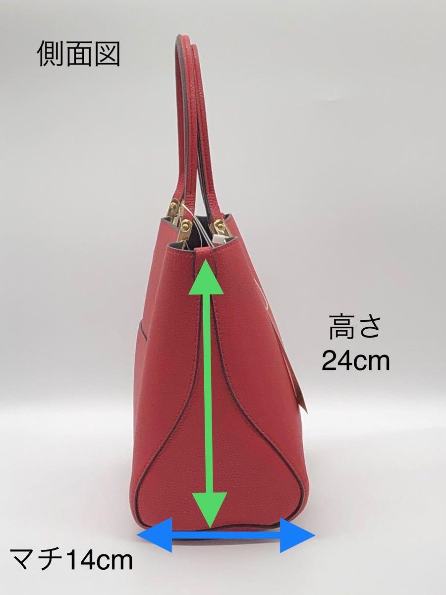 ハンドバッグ トートバッグ 馬蹄型 バッグインバッグ付き 在庫処分 色違いあり