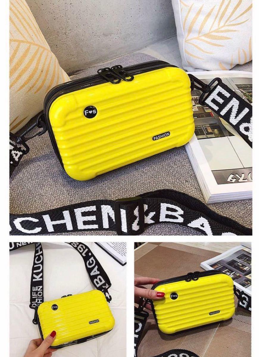 ショルダーバッグ スーツケース型 黄色 yellowポーチ ミニポーチ