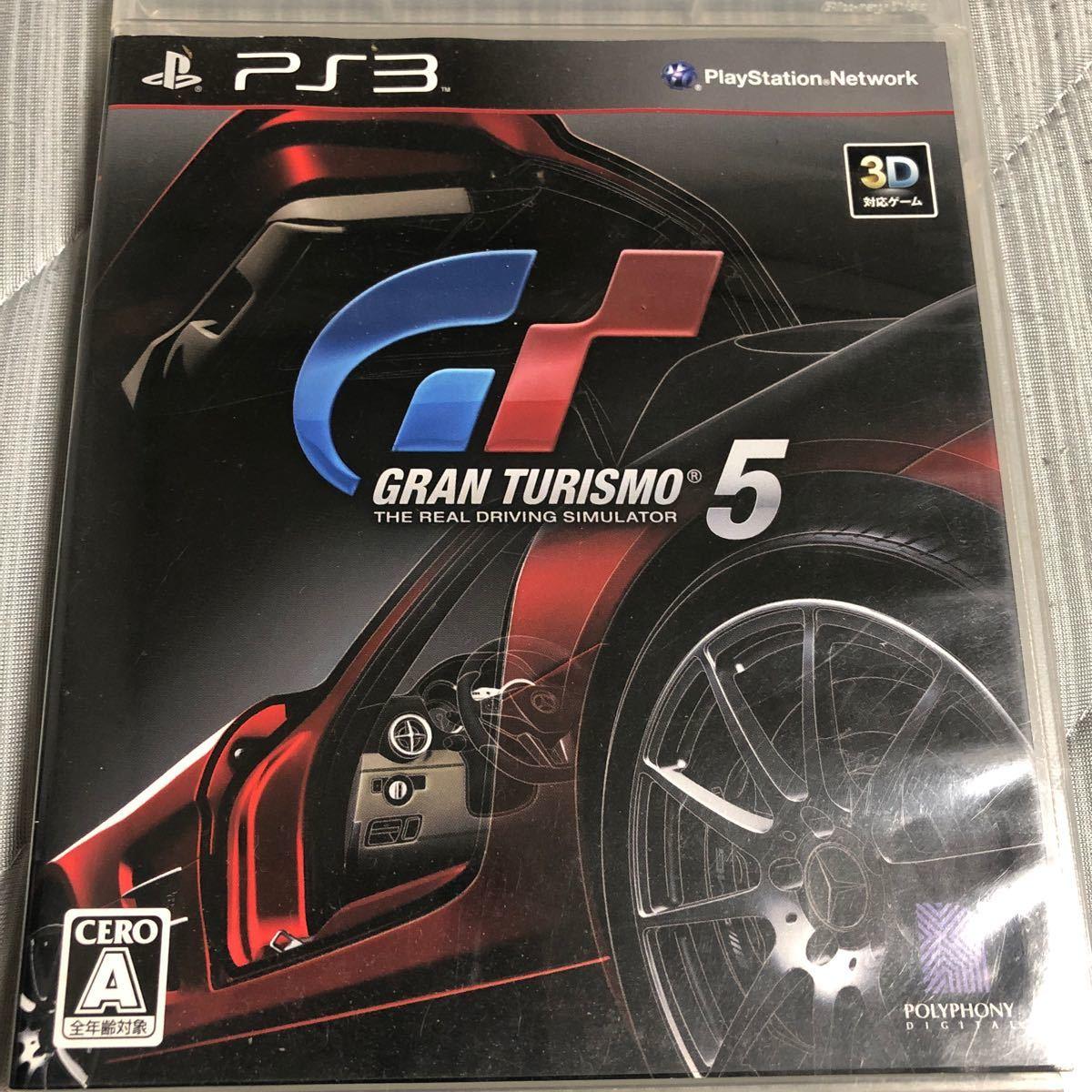 グランツーリスモ5 PS3 ソフト