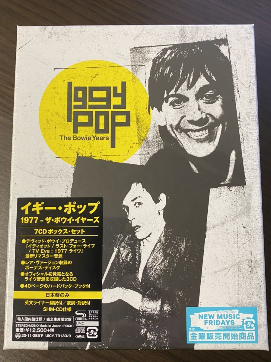 完全生産限定盤 / イギーポップ 1977-ボウイ・イヤーズ / 7SHM-CD+ハードバック・ブック / IGGY POP (Stooges David Bowie Johnny Depp)