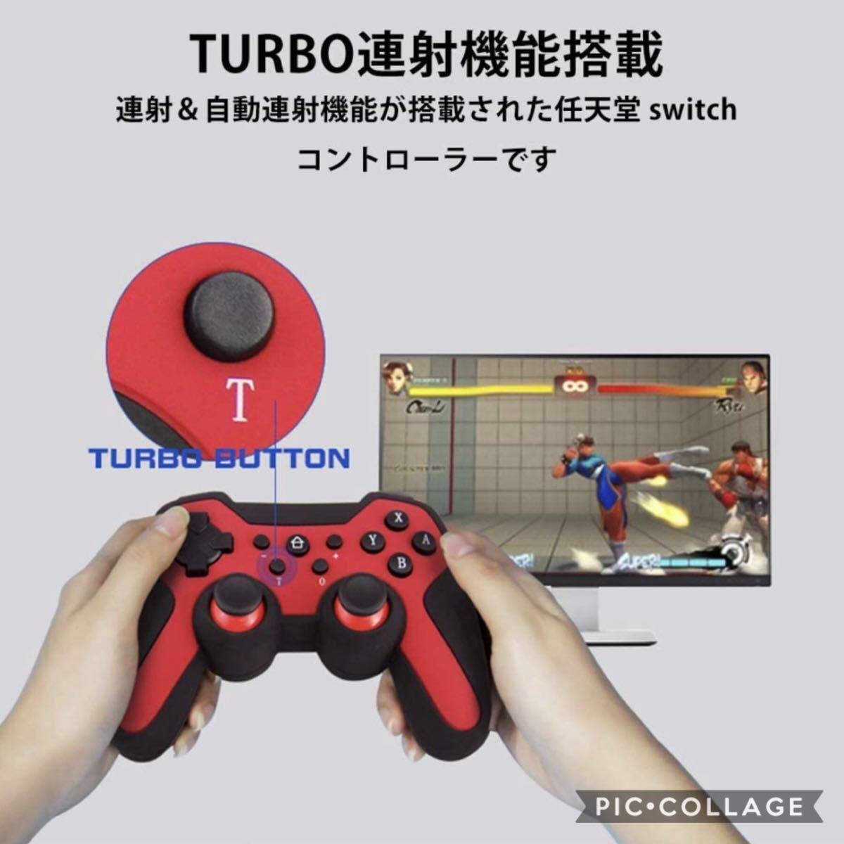 ワイヤレスBluetooth Nintendo Switch  ジャイロセンサー