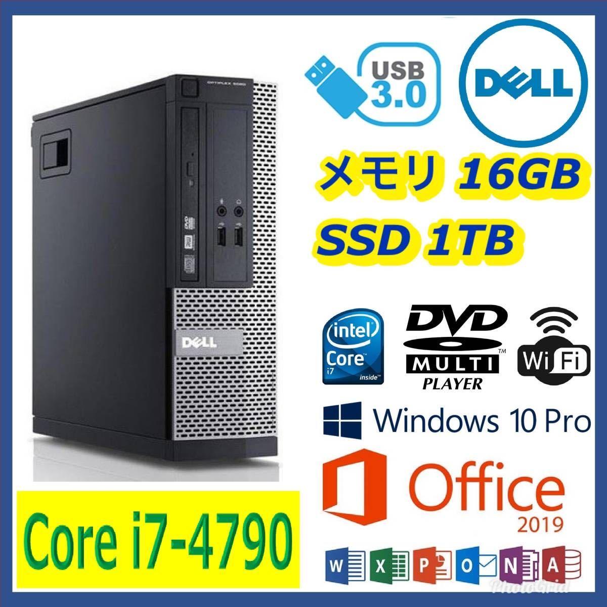 ▼小型▼超高速 i7-4790(4.0Gx8)/新品SSD1TB/大容量16Gメモリ/無線LAN(WI-FI)/USB3.0/Win