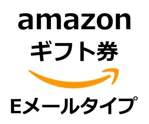 【ギフトカード】15円分 Amazon ギフト券 取引ナビ通知 Tポイント消化 即決\20 相互評価 No.4_画像1
