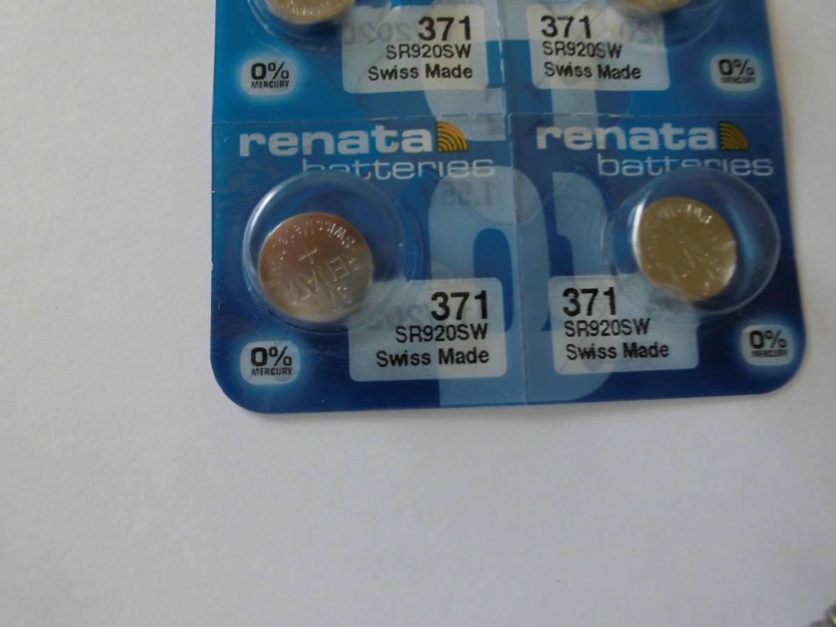 ◎☆10個☆レナタ電池SR920SW(371)使用推奨11-2023追加有A◎まとめて取引選択(3種類落札)で送料無料◎★得々セール ◎送料63円_画像1