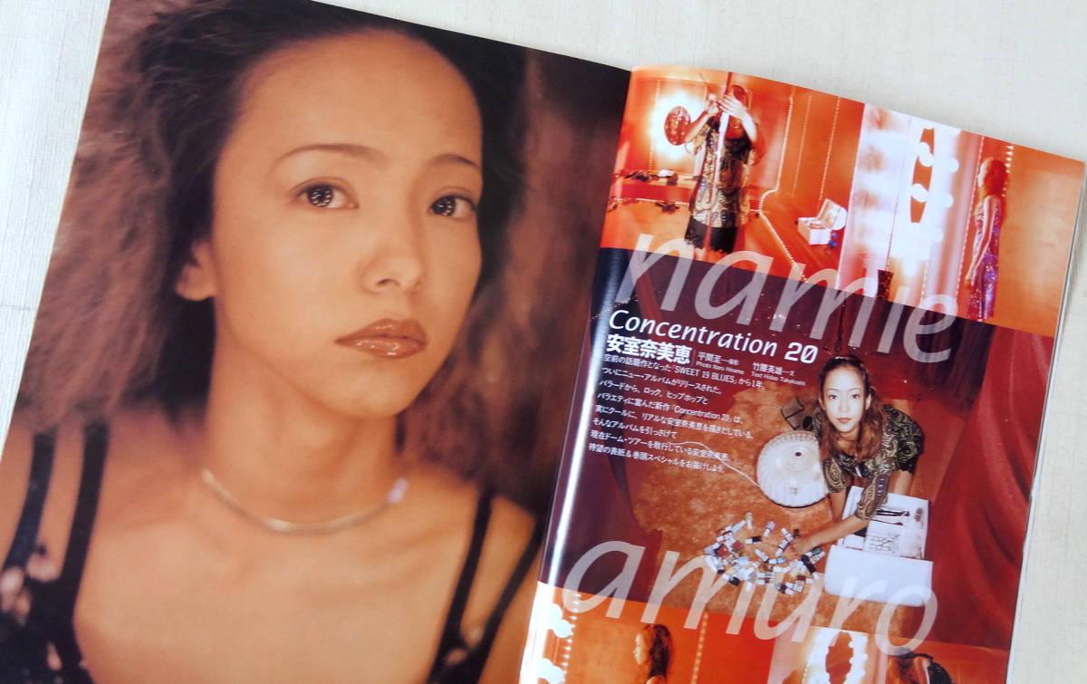 GIRL POP vol.27-1997 SEP. 安室奈美恵 森高千里 他_画像3