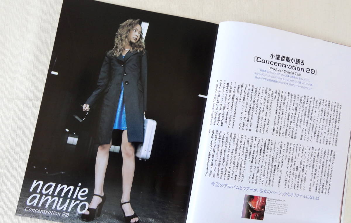 GIRL POP vol.27-1997 SEP. 安室奈美恵 森高千里 他_画像6