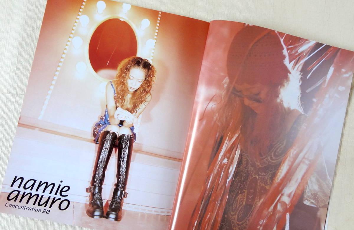 GIRL POP vol.27-1997 SEP. 安室奈美恵 森高千里 他_画像5