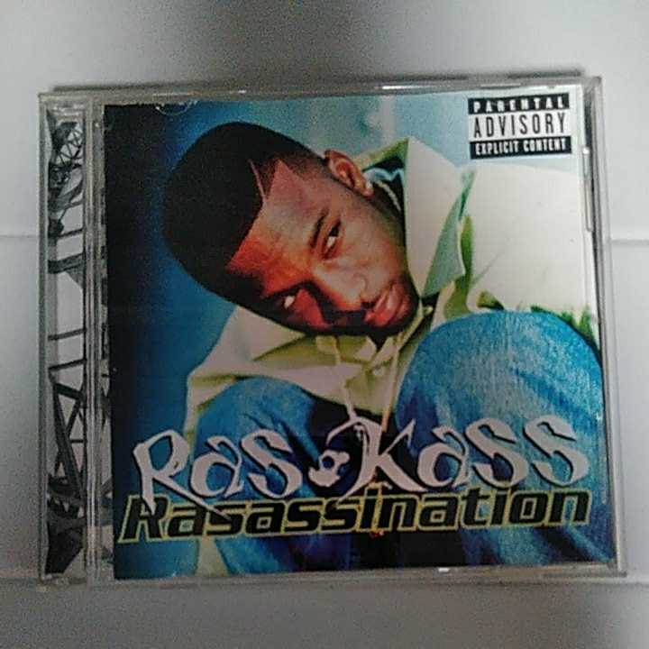 【G rap】RASS KASS