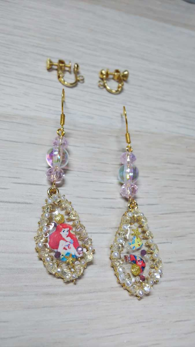 Handmade Earrings Earrings Little Mermaid Alier Frander Sebastian Gold Disney UV Resin Accessories Pearl