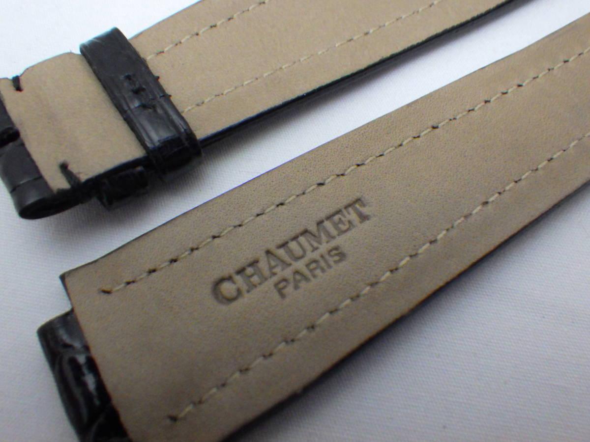 A 063 CHAUMET ショーメ わに革 高級特殊ベルト 未使用デットストック品_画像4