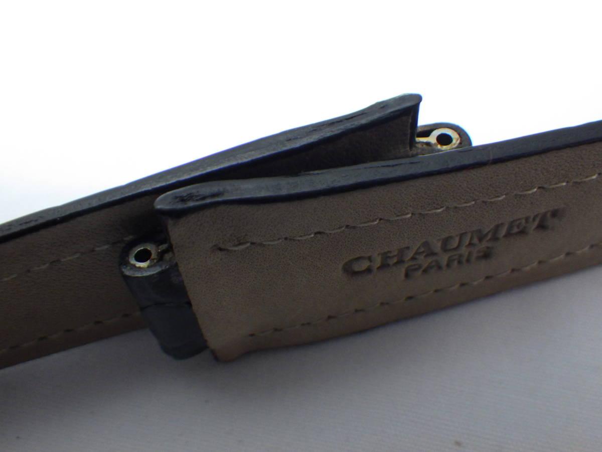 A 063 CHAUMET ショーメ わに革 高級特殊ベルト 未使用デットストック品_画像6