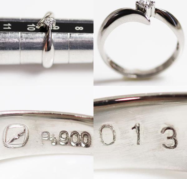 【MR2776】★PT900 プラチナ ダイヤモンドリング ファッションリング レディース指輪 D0.13 3.5g サイズ9号★ 【中古】【質屋出品】_画像3