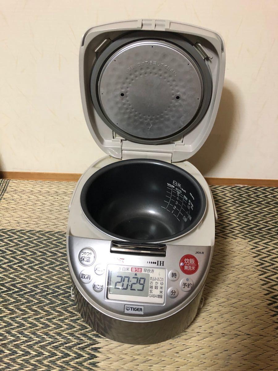 [クーポン使用]タイガーIH 炊飯ジャー★JKH- R100★お得!!