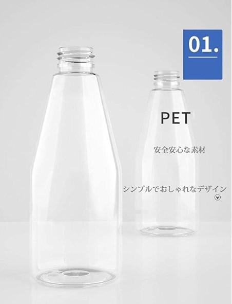 送料無料!!157-2/スプレー ボトル 軽量 携帯 透明 スプレー ボトル 旅行 除菌 虫除け 液体詰替用ボトル (200ml 空容器/3個セット)_画像4
